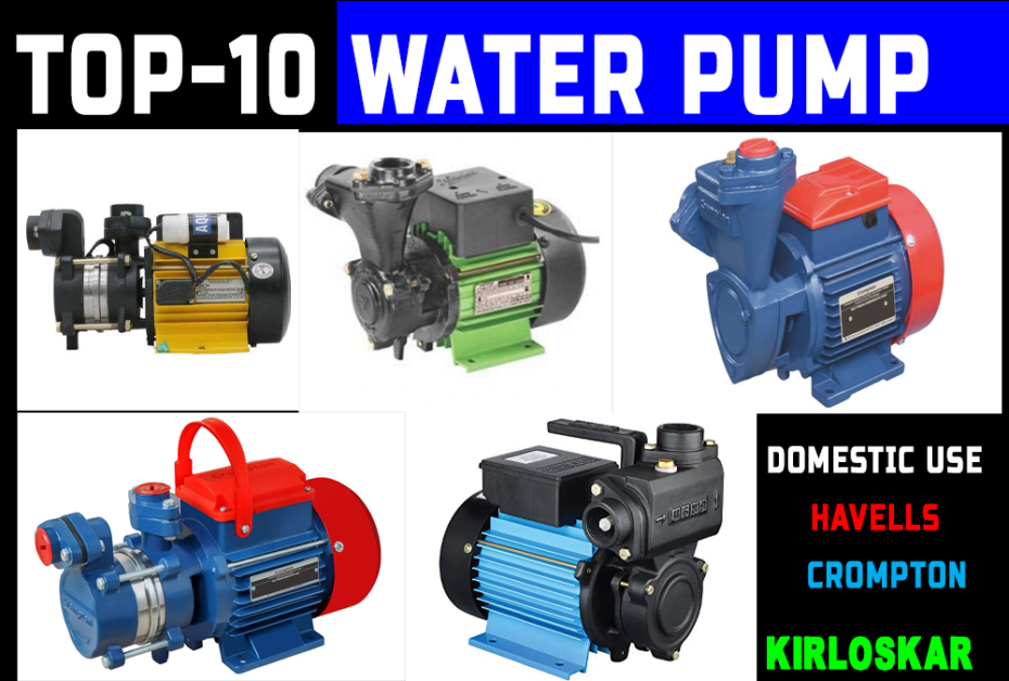 best water pump in india for home | Water Pump Price