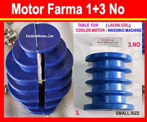 buy table fan and submersible motor winding farma online