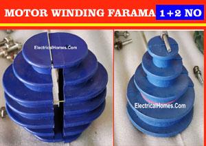 water pump farma & single phase motor winding farma online