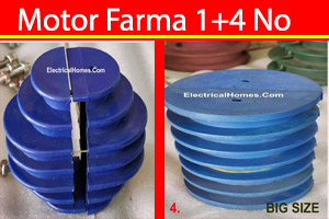 Cooler Motor Winding Farma Price 1+4 No.