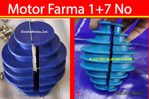 Exhaust fan Motor Winding Farma+Tulu Pump Farma ( 1+7 No )