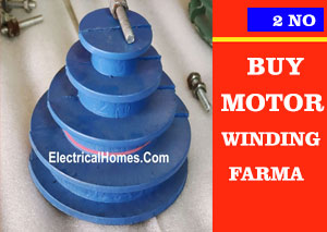 buy exhaust fan motor winding farma at 200 rs at electricalhomes.com