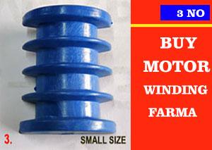 buy table fan motor winding farma online