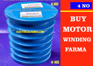 buy cooler motor winding farma online at 200rs by electricalhomes.com