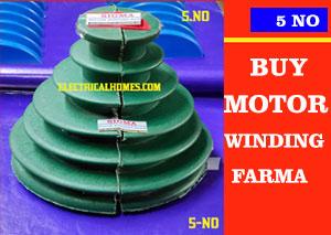 Single Phase Motor Winding Farma Price With Detail ( 5 No Farma )
