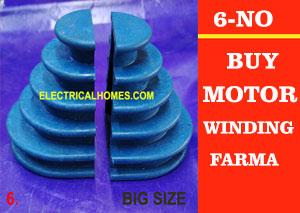 buy water pump motor winding farma