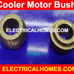 Cooler Motor Bush Price? कूलर मोटर बुश रेट?BY ELECTRICAL HOME