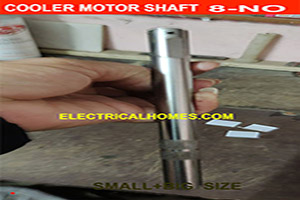 buy cooler motor shafat online by electricalhomes.com