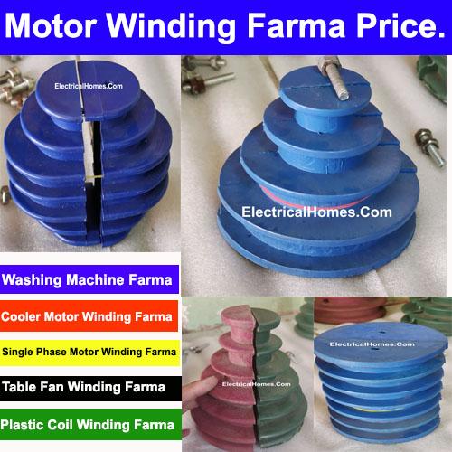 Buy Motor Winding Farma-Motor Coil Winding Tools Price.