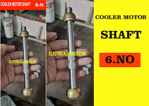 cooler motor shaft and bush price by electrical homes