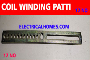 Buy Motor Winding Farma Patti 12 No-Coil Winding Farma Patti Price by electricalhomes.com