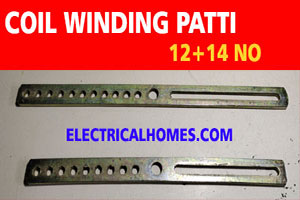 Buy Coil Winding Farma Patti Combo Pack 12No+14 No From ElectricalHomes.Com.