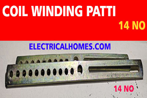 Buy Coil Winding Farma Patti Price - Motor Winding Farma Patti 14 No at 140Rs by electricalhomes.com